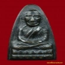 หลวงพ่อทวดหลังหนังสือใหญ่ ปี 2505 บล็อคเสาอากาศ (องค์ที่ 2)
