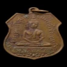 เหรียญหลวงโสธรรุ่นเเรก2460เนื้อทองเเดงหาอยากครับสวยๆๆๆ