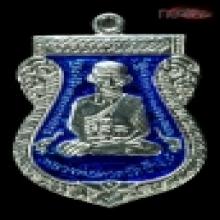 หลวงปู่ทวด ๑๐๐ ปี อ.ทิม เนื้อเงินลงยาสีน้ำเงิน เบอร์ ๒๒๗๙