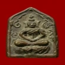 เหรียญหล่อพระพุทธข้างอุ