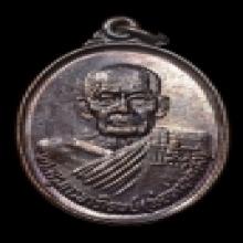 เหรียญพ่อท่านคลิ้ง รุ่น 102 ปี สร้างปี 2530