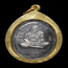 เหรียญเงินมนต์มหากาฬหลวงปู่หมุน