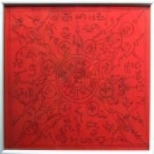 ผ้ายันต์สี่ทิศหลวงพ่อแดง วัดเขาบันไดอิฐ สีแดง