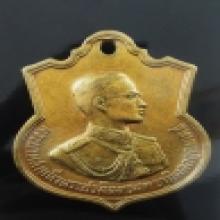 เหรียญ 3 รอบ ทองคำ (8)
