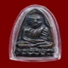 หลวงปู่ทวด วัดช้างให้  หน้าแหงน  ปี2505