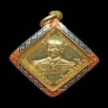 เหรียญกรมหลวงชุมพร กระหลั่ยทอง