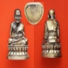 ล.ป.ทวด รุ่นสร้างเจดีย์ 1 ชุด 4 องค์ เนื้อเงิน พ.ศ.2533