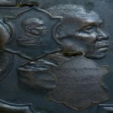 เหรียญใบสาเก กรมหลวงชินวรสิริวัฒน์  ปี2474