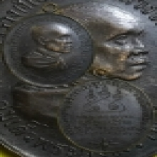 เหรียญหันข้าง กรมหลวงชินวรสิริวัฒน์ ปี2481
