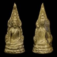 รูปหล่อพระพุทธชินราช อินโดจีน สังฆาฎิสั้น หน้าเสาร์ห้า