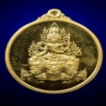 เหรียญทองคำ พระพรหมทรงมังกร