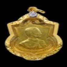 เหรียญ 3 รอบ ทองคำ