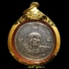 เหรียญผูกพัทรหลวงปู่ทิม ปี17 พิมพ์หลังยันต์แตก