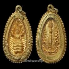 เหรียญหลักเมืองประจวบฯ เนื้อทองคำกับเนื้อเงิน
