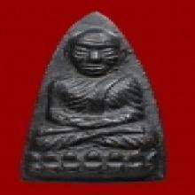 หลวงปู่ทวด วัดช้างให้ หลังเตารีดหน้าจีน ปี 2508
