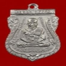 หลวงปู่ทวด วัดช้างให้ เหรียญเสมา เนื้ออัลปาก้า ปี 2504