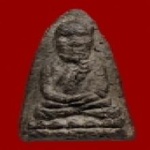 หลวงปู่ทวด วัดช้างใหญ่ เหยียบน้ำทะเลจืด เนื้อว่าน ปี 2497