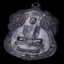 เหรียญเสมาพัดยศ ปี 18 บล็อคดาว(นิยม) หลวงปู่โต๊ะ