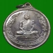 เหรียญรูปไข่หลังพัดยศ เงิน 2518 หลวงปู่โต๊ะ วัดประดู่ฉิมพลี