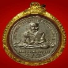 เหรียญรุ่น๔...ทองแดงกะไหล่เงิน(ตรงบล็อค)...สวยมากๆ...หายาก