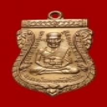 พระหลวงพ่อทวดเหรียญ รุ่น3 ปี 2504 บล็อค ประสบการณ์
