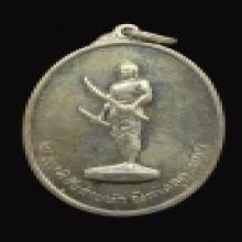 เหรียญพระยาพิชัยดาบหัก เนื้อเงิน จ.อุตรดิตถ์ ปี2513