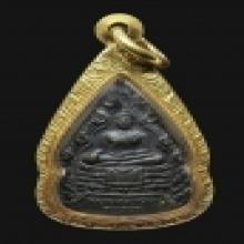 เหรียญ ล.พ มงคลบพิตร  2485