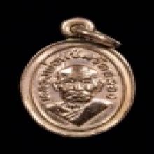 เหรียญเม็ดแตงหลวงพ่อแช่ม ปี29 เนื้อนาค โชว์