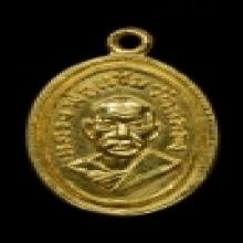 เม็ดแตงทองคำหลวงพ่อแช่ม ปี2512 โชว์