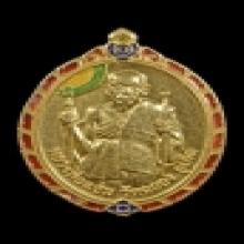 เหรียญทองคำหลวงพ่อแช่ม ปี49 โชว์