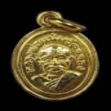 เม็ดแตงทองคำหลวงพ่อแช่ม ปี29 โชว์
