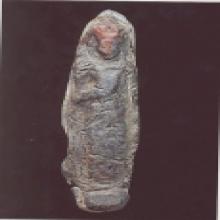 พระร่วงยืน(พิมพ์เล็ก) ลพบุรี