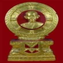 หลวงพ่อเกษม เขมโก ปิดทอง ปี2538 สูง9.5นิ้ว