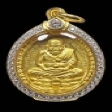 ตลับทองฝังเพชร เหรียญหลวงปู่ทวด พิธีเปิดโลก ทองคำ หลวงปู่ดู่