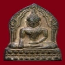 ชินราชใบเสมา พิธีมหาจักรพรรดิ์ ปี 15 เนื้อนวะ หลังแบบ(3)