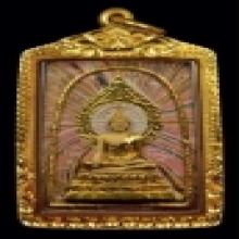 พระผง สมเด็จวัดชนะ สงครามสร้างปี15เหลี่ยมทองพร้อมใช้