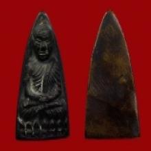 หลวงปู่ทวด หน้าจีน ปี 2508