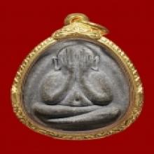 พระปิดตาจัมโบ้1 หลวงปู่โต๊ะ รองแชมป์งานใหญ่เมืองทองธานี