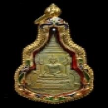 เหรียญเข็มกลัดหลวงพ่อเพ็ชร์ วัดท่าถนน ปี๒๔๘๓