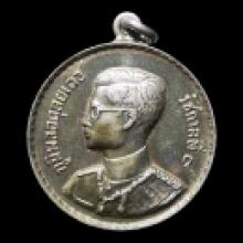 เหรียญเงิน พระราชทาน ในหลวงปีพศ2493