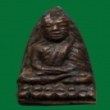 หลวงปู่ทวด เตารีดเล็ก อาปาเช่ ปี2505