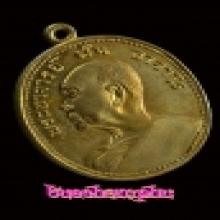 เหรียญอาจารย์ฝั้น รุ่น๙ ฝาบาตร(นิยม)สวยแชมป์