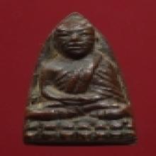 องค์ดารา หลวงปู่ทวด อาปาเช่แข้งขีด