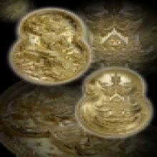 เหรียญกริ่งหนุมานอารยสถาปัตย์เนื้อทองระฆังพิมพ์ใหญ่