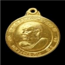 หลวงพ่อเงิน วัดดอนยายหอม เหรียญหันข้างเนื้อทองคำ