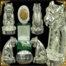 เสือพยัคฆ์ศรีวิชัย รุ่น 1 หลวงพ่ออิ้น ปภากโร