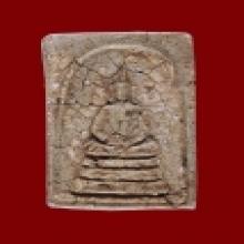 ล.ป.นาค วัดระฆัง พิมพ์ทรงเทวดาอกร่อง พ.ศ. 2495 องค์ที่ 1