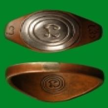 แหวนหลวงพ่อทองศุข วัดโตนดหลวง