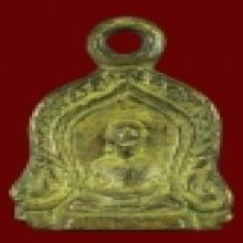 เหรียญหล่อหลวงพ่อทบ ปี 2505 ใบเสมาหลังเรียบ
