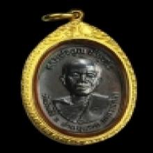 เหรียญหลวงพ่อคูณ ปี2517 บล็อกนวะไหล่จุดนิยมสุด สวย สวย